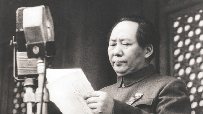 2045965034001_4521017382001_OTD-china-mao-hero
